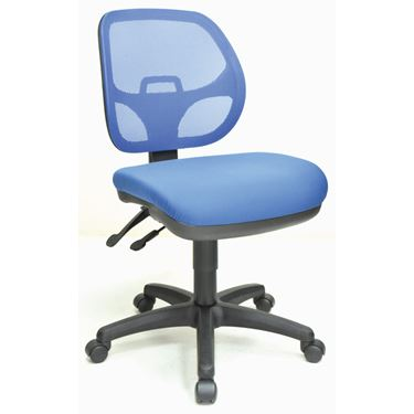 Pedro Medium Back Mesh Task Office Chair