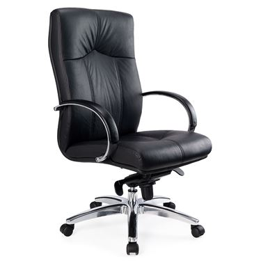 Veep Executive Leather High Back Chair
